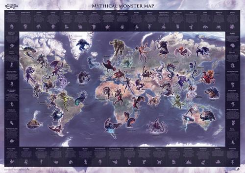 Mythical Monster Map