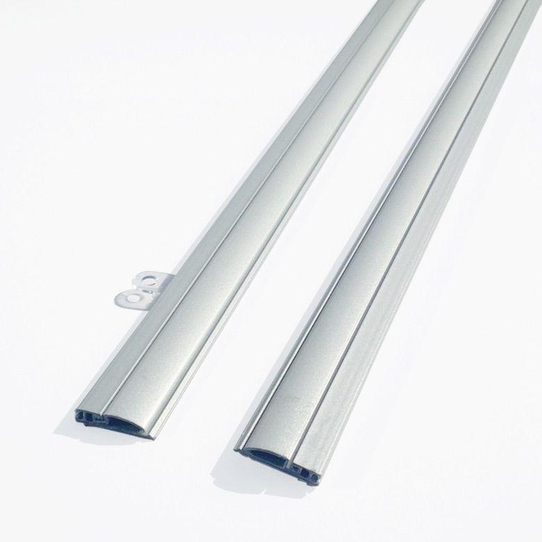 Huge Brushed Aluminium Effect Hanging Bars Kit (Hanging Bars)